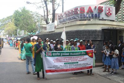 Energy conservation day celebrations
