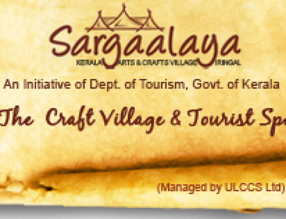 Sargalaya- The Art Village
