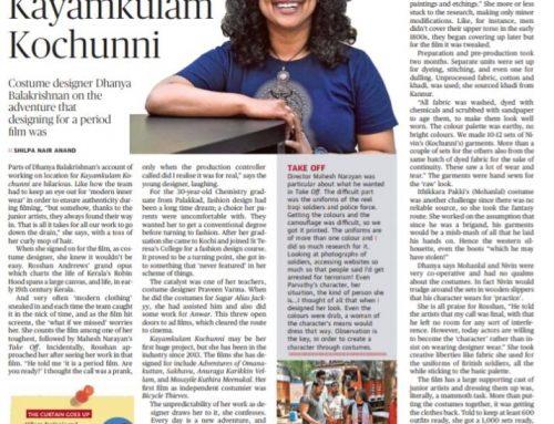 Alumni-NewsMaker-Dhanya Balakrishnan