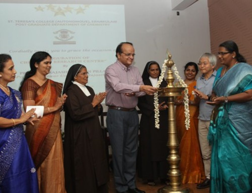 Inauguration of Research Centre