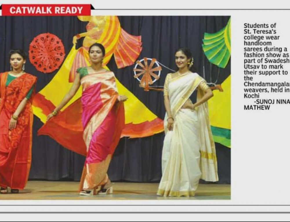 Swadeshi Utsav- Ethnic Day Celebration