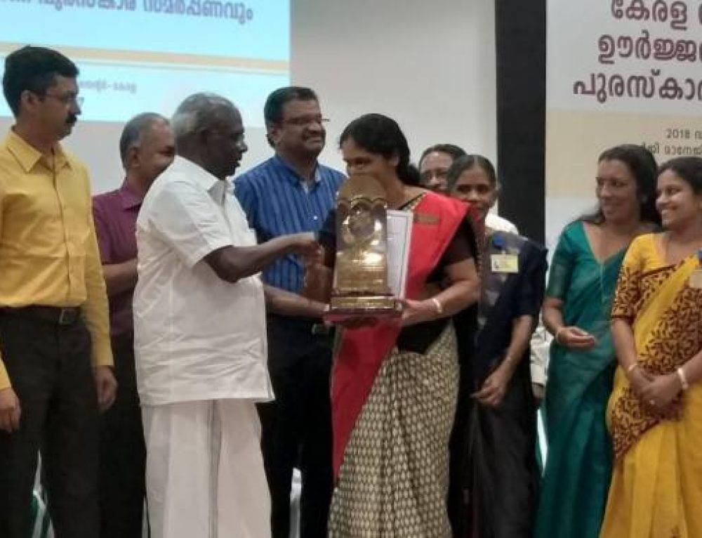 State Award For Energy Conservation 2018