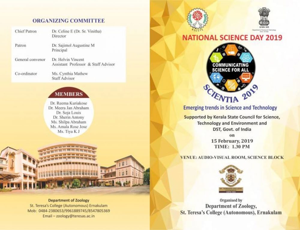 National Science day Celebration, 2019 'SCIENTIA 2019'