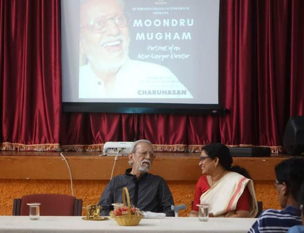 Cluster Department conducted a talk by famous actor Charuhasan.