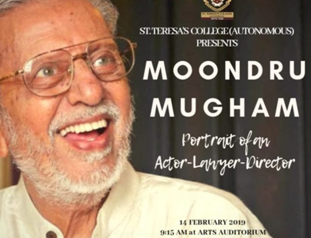 'Moondru Mugham: Portrait of an Actor, Lawyer and Director', a tete-a-tete with Sri Charuhasan.