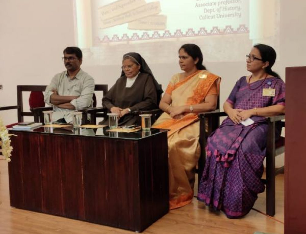 Silver Jubilee Celebration -Department of History