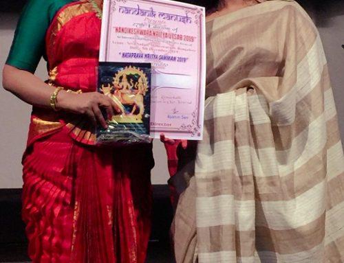 National Award -Ria V R