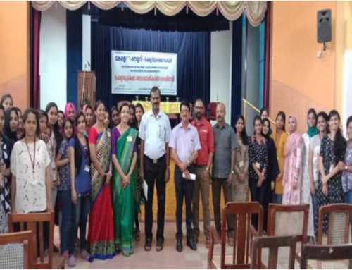 Regional Seminar on 'Food Safety Awareness'