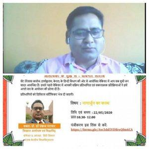 hindi-webinar